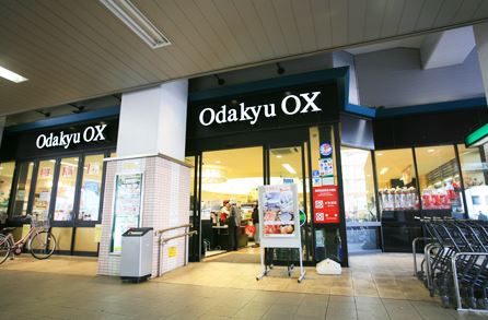 小田急OX