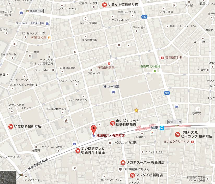 桜新町地図