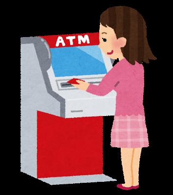 賃貸物件申込金の支払方法